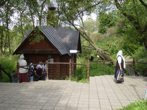 Site with Holy Water next to Sergei Monastery