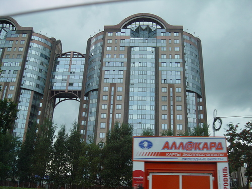 Modern Moscow Apartment Building