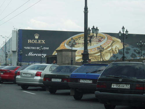 Huge Billboard by Red Square